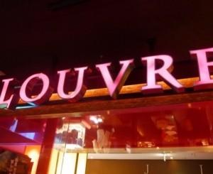 高級ホテルの味が破格の価格で楽しめる!【LOUVRE ~ルーブル~】
