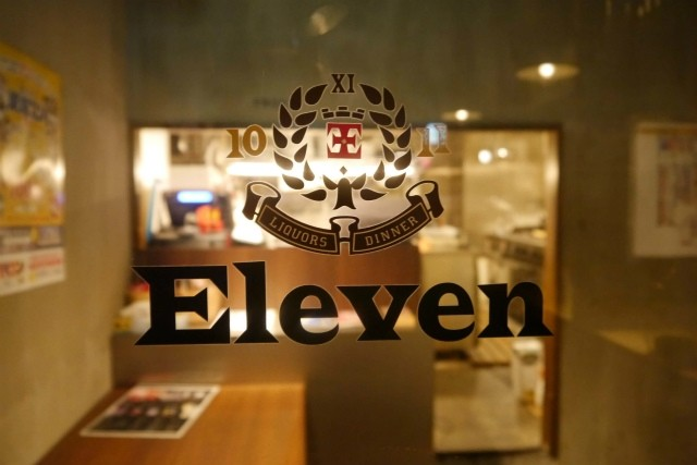 大人の隠れ家的相席居酒屋【Eleven ~イレブン~ 】名駅店
