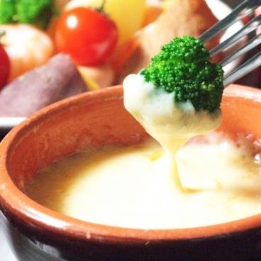 白味噌チーズフォンデュ