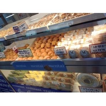 il FORNO del MIGNON(ミニヨン)博多駅店