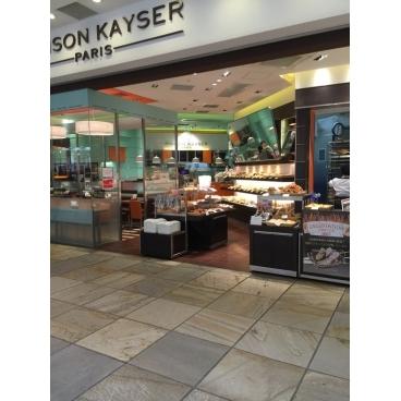 Maison Kayser(メゾンカイザー)ラゾーナ川崎店