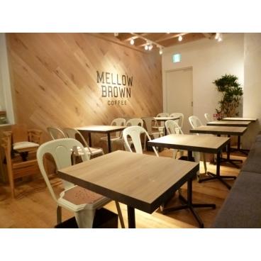 MELLOW BROWN COFFEE(メロウ ブラウン コーヒー)グランツリー武蔵小杉店