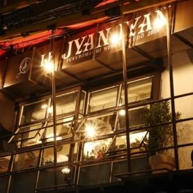 LE JYAN JYAN(ル ジャン ジャン)