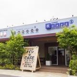 夜Cafe 6 (ヨルカフェ)