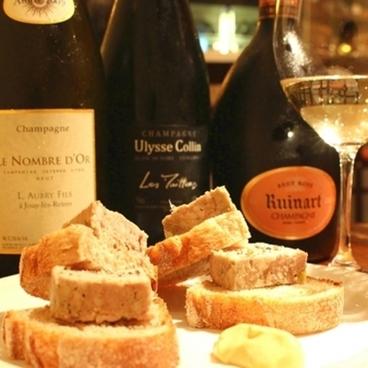 Champagne Bar Conami (シャンパンバー コナミ)