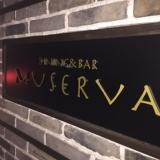 Muserva(ミュゼルヴァ)
