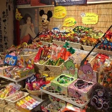 駄菓子居酒屋 縁日 新宿歌舞伎町店