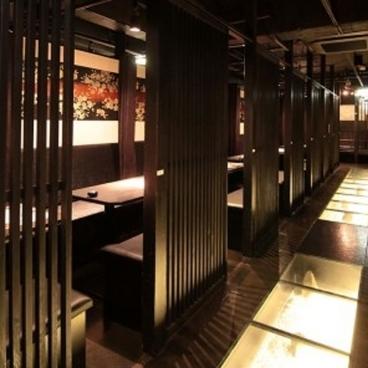 合席居酒屋 縁~yukari~ 池袋店