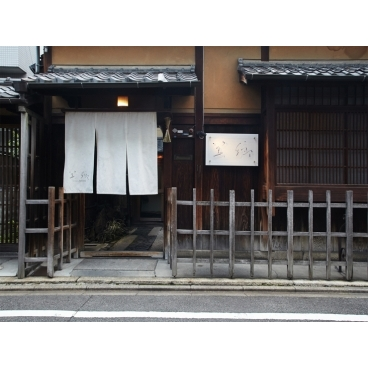 RISTORANTE美郷(リストランテミサト)