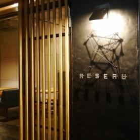 Reseau -レゾー- 渋谷店
