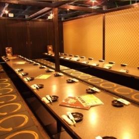 新宿個室居酒屋 名古屋料理とお酒 なごや香 新宿駅前店