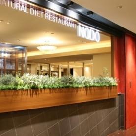 NATURAL DIET RESTAURANT NODO(ナチュラルダイエットレストラン ノード)渋谷