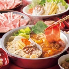 MK-エムケイ-レストラン 渋谷井の頭通り店