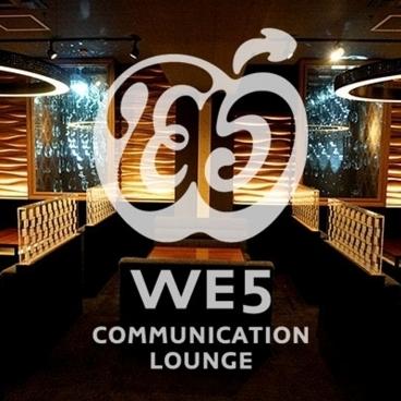相席ラウンジ WE5 (ウィーゴー) 福島店