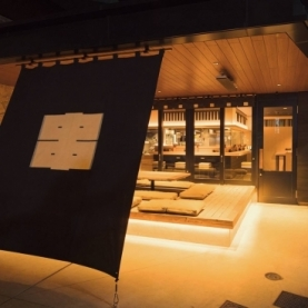 TRUNK KUSHI -トランククシ- 渋谷店