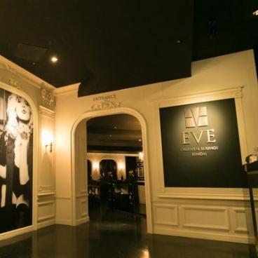 Oriental Lounge EVE (オリエンタルラウンジ イブ) 仙台