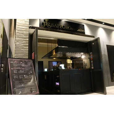 JIS-ジス- 札幌すすきの店