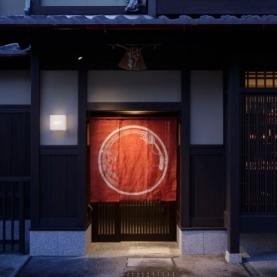 RIGOLETTO SMOKE GRILL & BAR Kyoto リゴレット スモーク グリル&バー 京都
