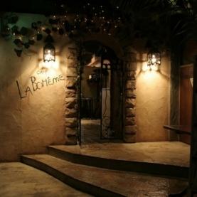 Cafe La Bohéme -カフェ ラ・ボエム- 渋谷