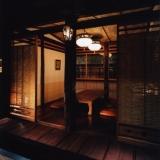 炭焼き 権八 あざみ野 (SUMIYAKI Gonpachi Azamino)