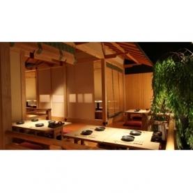 蔵元個室 薩摩ごかもん 梅田茶屋町本店