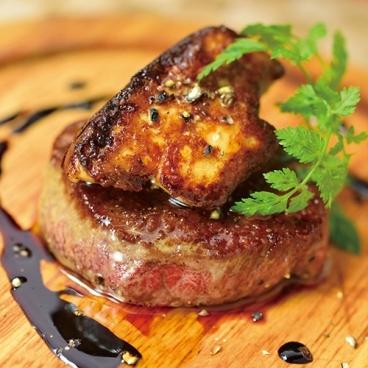 ナガグツ ミート - NagaGutsu meat