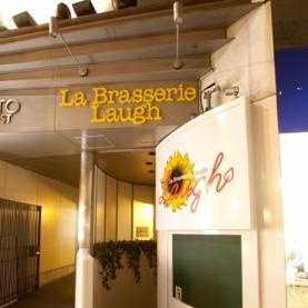 La Brasserie Laugh(ラ ブラッセリー ラフ)
