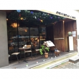 ORIENTAL CAFÉ(オリエンタル カフェ)